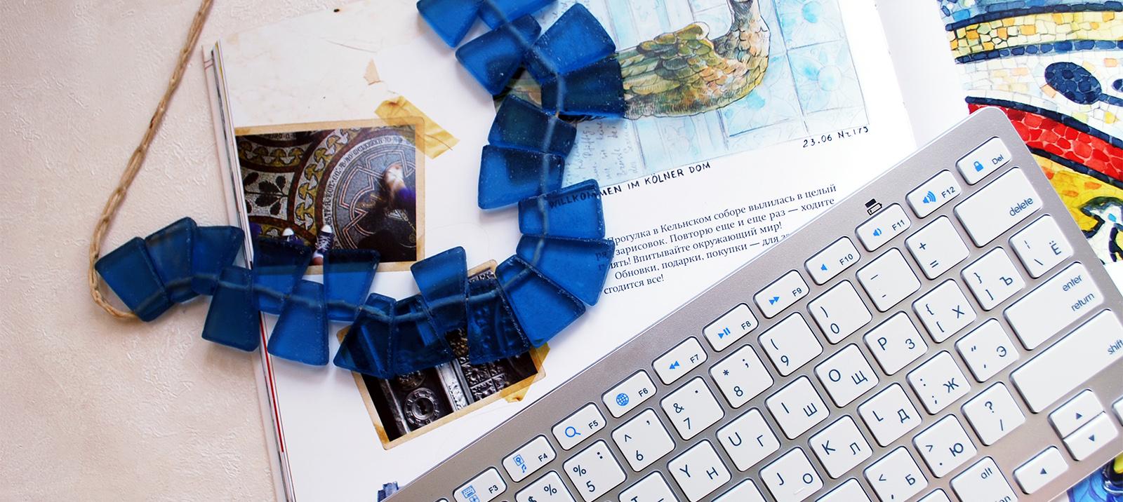Как продолжать продуктивно учиться в интересном положении | karandasha.ru
