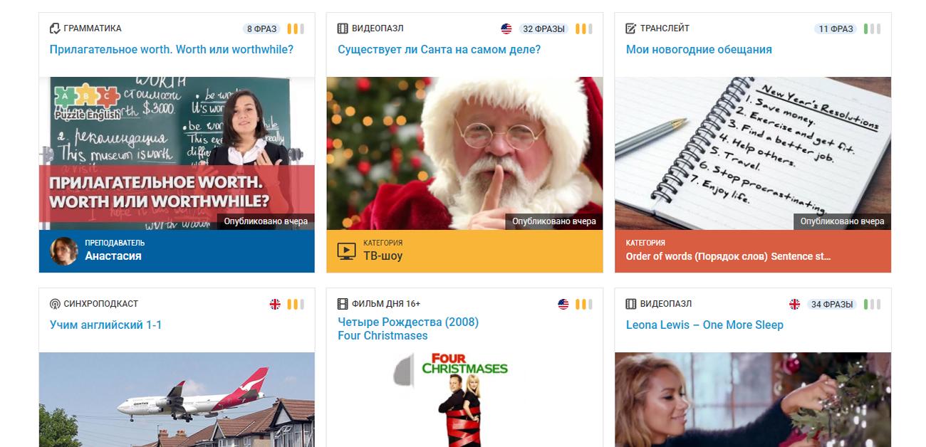 5 подарков любителю языков | karandasha.ru