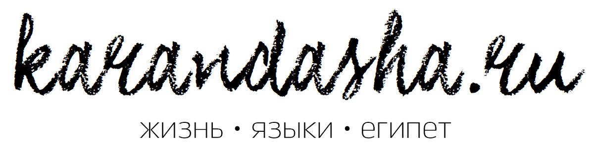 Карандаша.ру