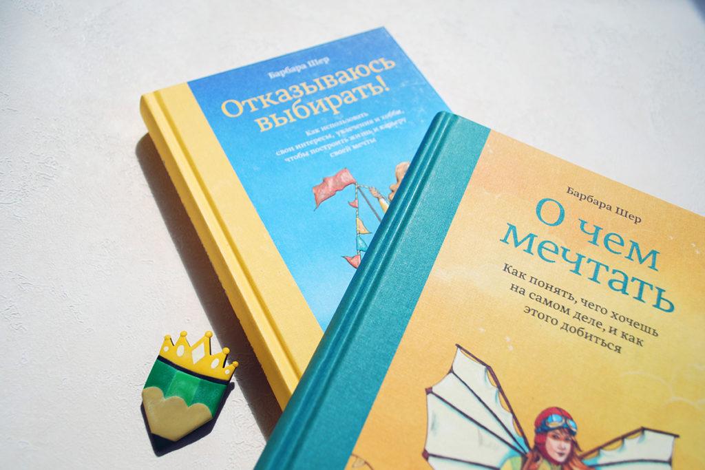 Как изучать иностранный язык сканеру | karandasha.ru