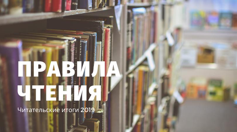 как читать больше книг | karandasha.ru
